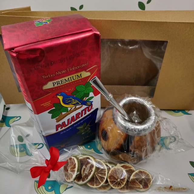 Набор Pajarito Premium (с тыквенным калабасом и лаймом)