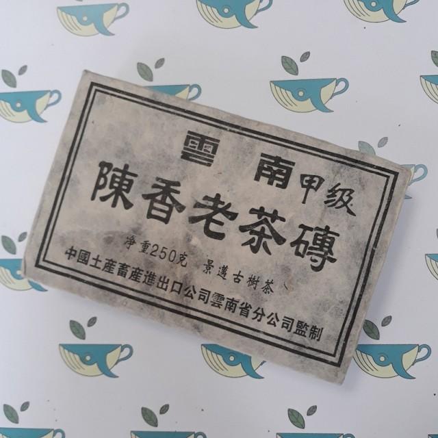 Лао Ча Тоу Юньнань, 250 грамм
