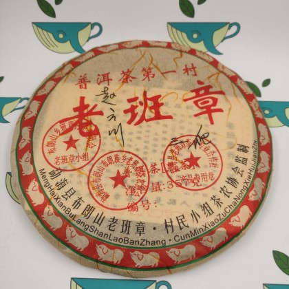 Шу пуэр Лао бань чжан, 357 грамм