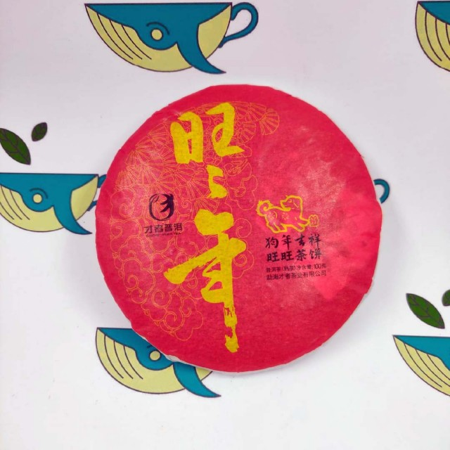 "Шу пуэр ""Ван Ван Нянь"", фабрика Цай Чже, 2018 год, 100 грамм"