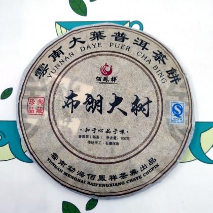 Шу пуэр Булан Да Шу, 100 гр