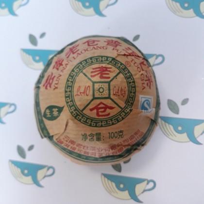 Шен пуэр, Лао чанг 100 грамм