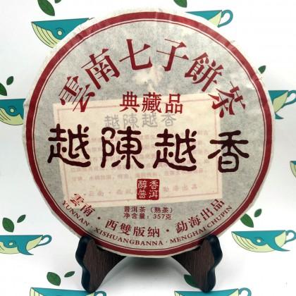 Шу пуэр Юэ Чэнь Юэ Сян 2009 года, 357 грамм