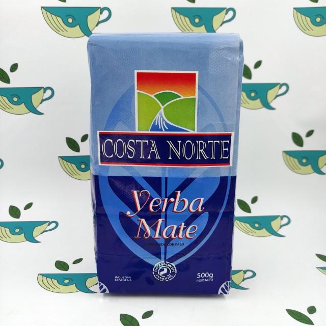Йерба мате Costa Norte 500 грамм
