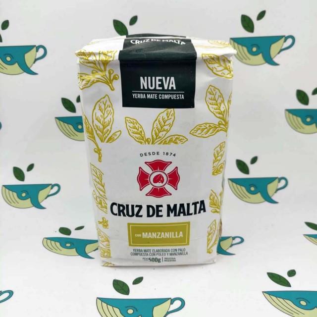 Йерба мате Cruz de Malta Manzanilla 500 грамм
