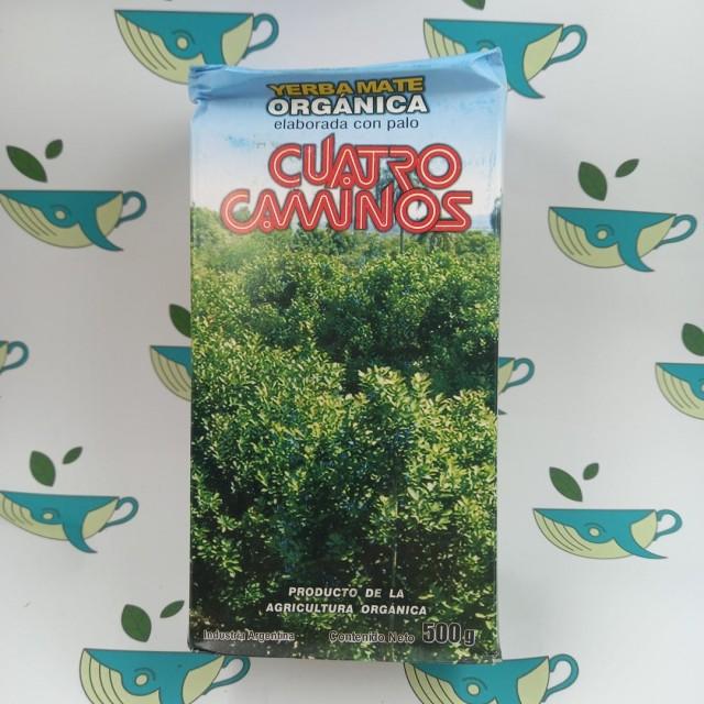 Йерба мате Cuatro Caminos, 500 грамм