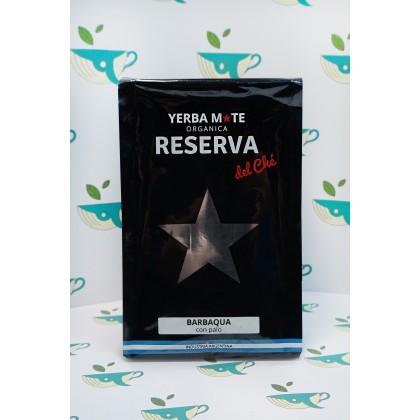 Йерба мате Reserva Del Che Barbaqua 250 грамм