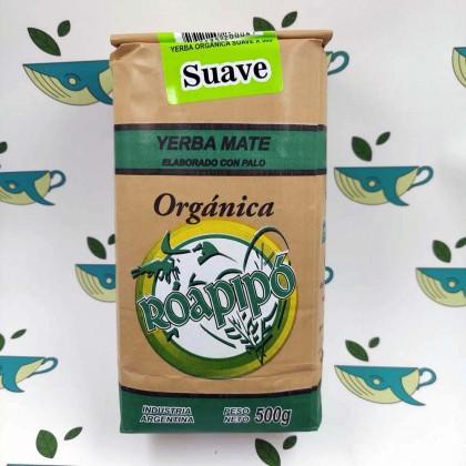 Йерба мате Roapipo Suave, 500 грамм