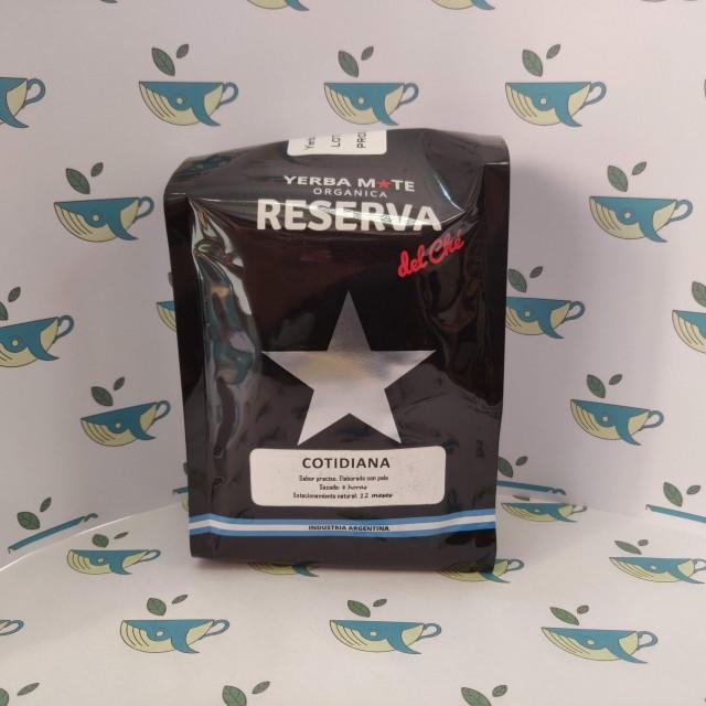 Йерба мате Reserva Del Che Cotidiana 250 грамм