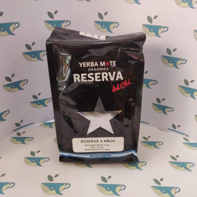 Йерба мате Reserva Del Che 3 Anos 250 грамм